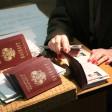 Штрафы за несвоевременную регистрацию и их размеры