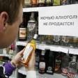 Какое наказание ждет за продажу алкогольных напитков после 23 часов