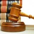 Особенности изначение кассационной инстанции вгражданском, арбитражном иуголовном процессе