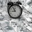 Как выполнить взыскание сюридических лиц долгов