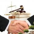 Как выполняется прощение долга между юридическими лицами