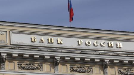 Жалоба в банка россии на страховщика
