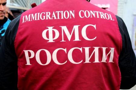 Написать жалобу в миграционную службу вороне
