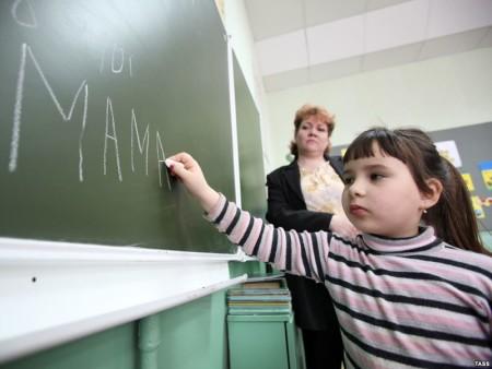 Какие последствия от прокуратуры если подать заявление на школу