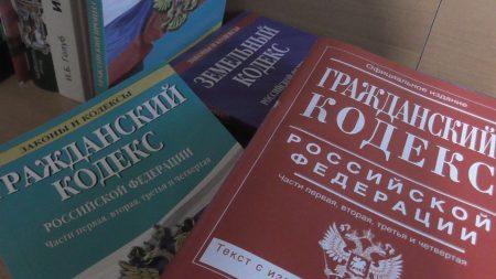 Статьи ГК РФ