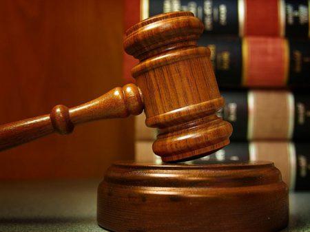 Судебное обращение