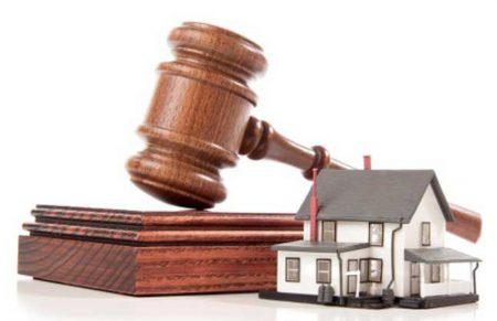 Иск о признании права собственности