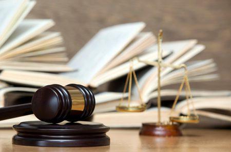 Иск в суд