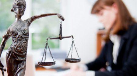 Государственная юридическая консультация