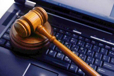 Онлайн чат с юристом