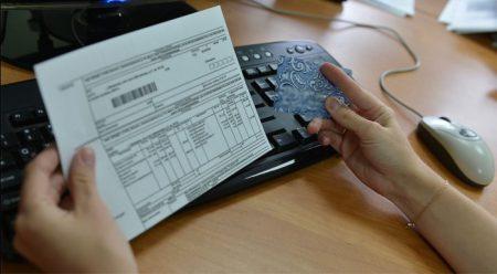 Узнать о задолженности по лицевому счету