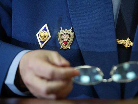 Почетный работник прокуратуры