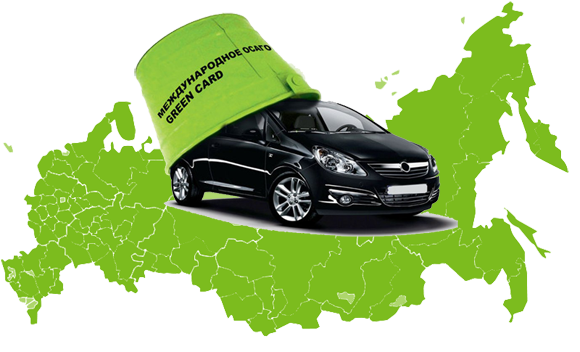 dlya_chego_nuzhna_zelenaya_karta
