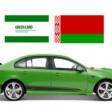 Порядок оформления Зеленой карты для поездки в Беларусь на своем авто в 2019 году
