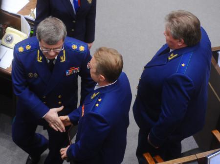 Прокуратура РФ