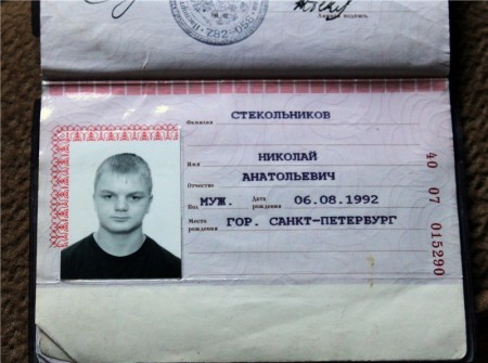 Паспорт в 20 лет