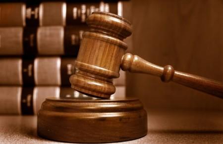 Ходатайство о снятии судимости