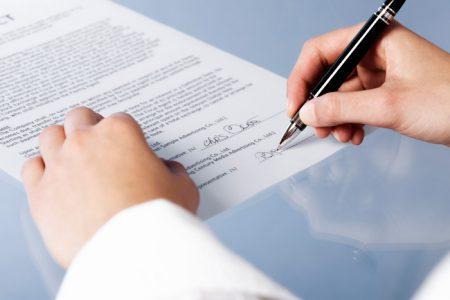 Правовые аспекты документа