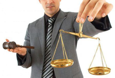 Задать вопрос юристу