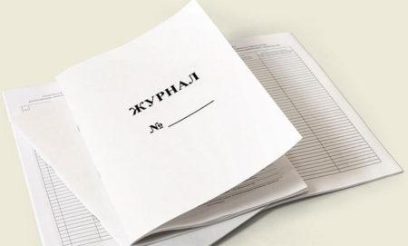 jurnal dtp